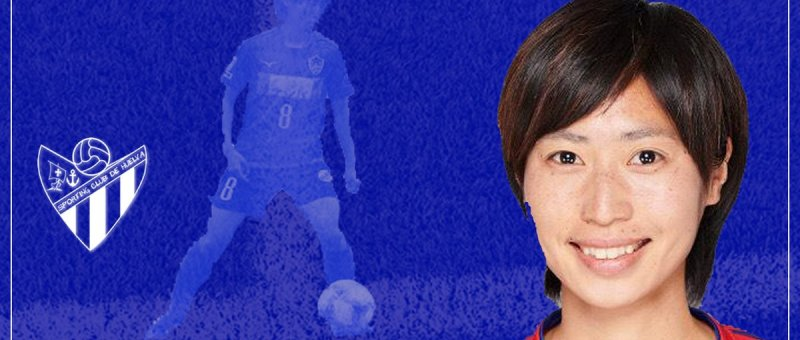 Yoko Tanaka jugará en el Sporting de Huelva